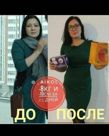 хочешь такой результат пиши Ватсапп в Бишкек