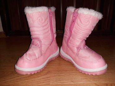 Cizme za sneg br 31 (19cm) sa krznom, cipele za sneg br 32 (19cm) sa - Belgrade