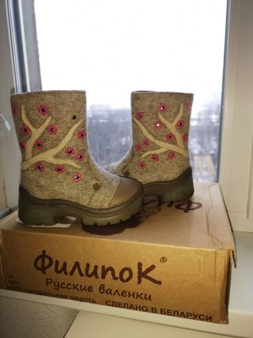 гуси в Кыргызстан: Валенки Филипок 26 размер, одели 1 раз, не подошёл размер. Валенки про
