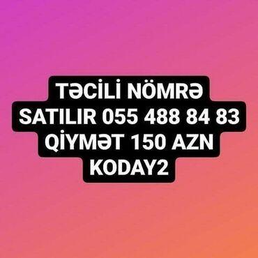 - Azərbaycan: Gence
