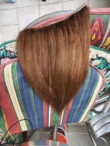 Loznica - Srbija: 4 000  Priroda kosa na klipse