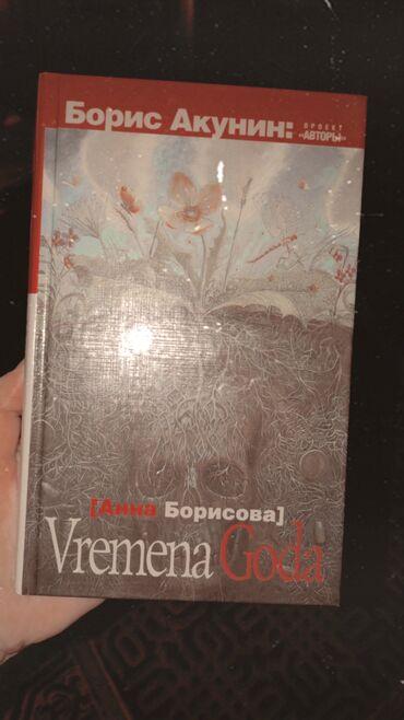 армейский куртка в Кыргызстан: Всем привет:) Срочно продаю книги.Также куртки в шикарном