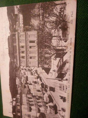 Stara razglednica,Kan - Belgrade