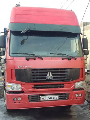 шины для грузовиков в Кыргызстан: Продаю тягач хово Howo года выпуска В отличном состоянии Готов к рей