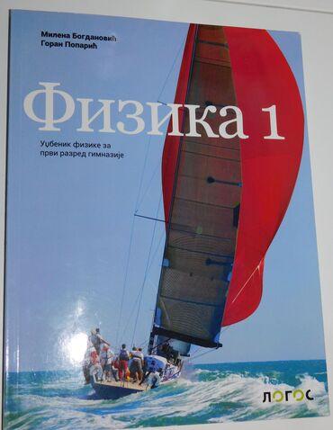 Dvd za auto - Srbija: Fizika za I razred gimnazije. Nekoristena. U radnji 790 dinara. Autori