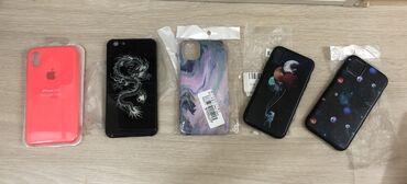 Продаю новые чехлы на IPhone!  Есть на 6plus, XR, X/XS, Pro Max Заказы