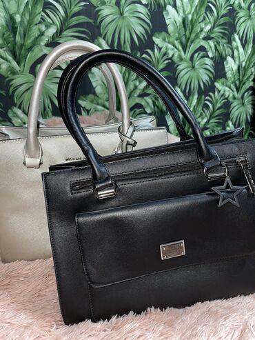 1161 объявлений | СУМКИ: Продаю большие сумки