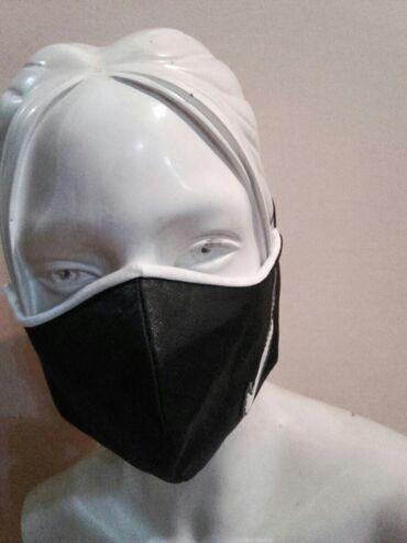 Maske troslojne Nike