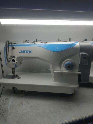 промышленная соковыжималка бишкек in Кыргызстан   СОКОВЫЖИМАЛКИ: Jack новые промышленные машинки прямострочки F 4,пятинитки, петельные