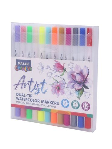 набор для ногтей в Кыргызстан: Набор маркеров акварельных, двусторонние, ARTIST, 12цветов