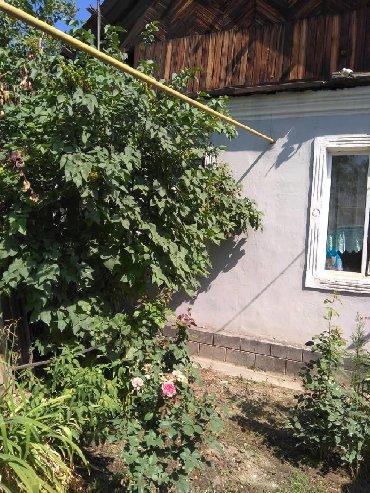 как подключить канализацию в бишкеке в Кыргызстан: Продам Дом 43 кв. м, 3 комнаты