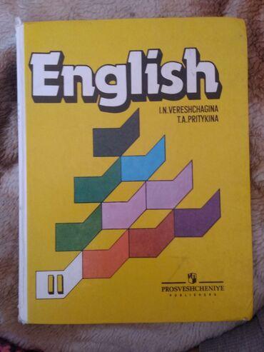 Спорт и хобби - Байтик: Книга EnglishХ учебник для второго класса школ с углубленным изучением
