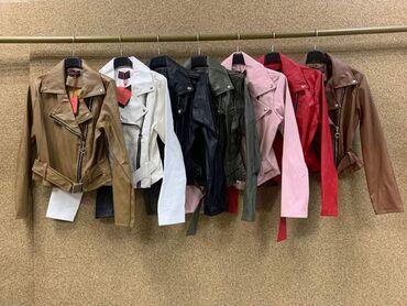 Ženske jakne