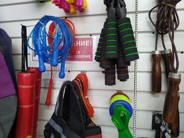 Скакалка скакалки в спортивном магазине SPORTWORLDKGЦены от 120