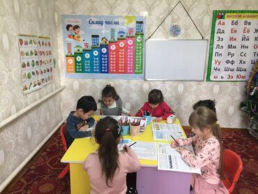 Детские сады, няни - Кыргызстан: Новый детский сад В новый детский сад набираем детей от 1,5 до 7