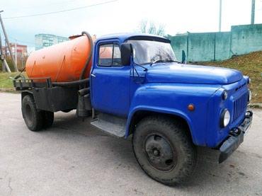Чистка засоров в Бишкек