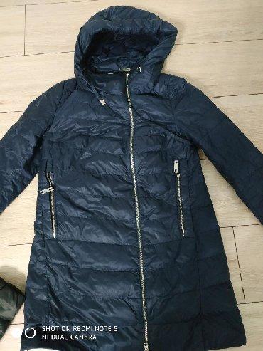 Продается куртка весна осень. Одевали пару раз.состояние идеальное