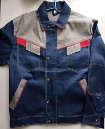 Костюм ИТР куртка и брюки (рабочий)Куртка с центральной застежкой на