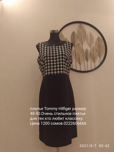 tommy hilfiger бишкек in Кыргызстан | СПОРТТУК БУТ КИЙИМ: Платье Tommy Hilfiger размер 48-50.Оригинал.1200 сом
