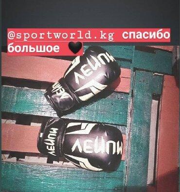 bojcovskie shorty venum в Кыргызстан: VENUM профессиональные боксерские перчатки в спортивном магазине
