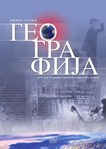 Knjige, časopisi, CD i DVD | Subotica: Udzbenik iz GeografijeIzdavacka kuca: Zavod za udzbenikeGodina: I i II