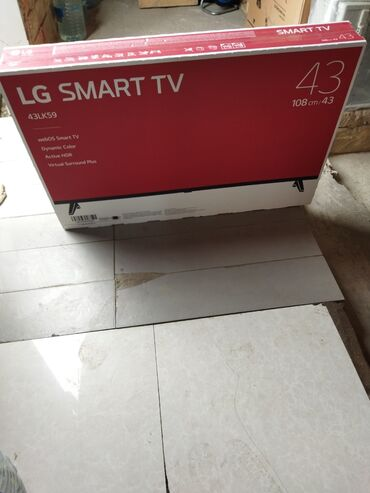 lg g pro e980 в Азербайджан: LG televizor