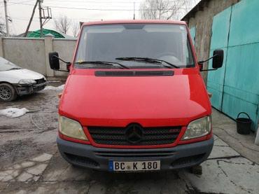 Mercedes Spinter 413 CDI в Бишкек