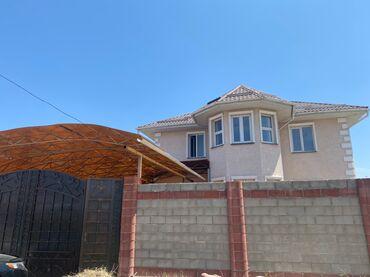 veshhi 7 в Кыргызстан: Продам Дом 267 кв. м, 7 комнат