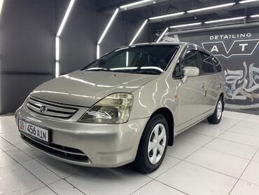 мини бар бишкек в Кыргызстан: Honda Stream 2 л. 2002   272222 км