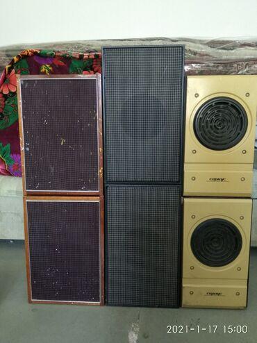 акустические системы yamaha колонка банка в Кыргызстан: Продаю колонки ссср, вега 3ас-2, 3ас-505, сириус
