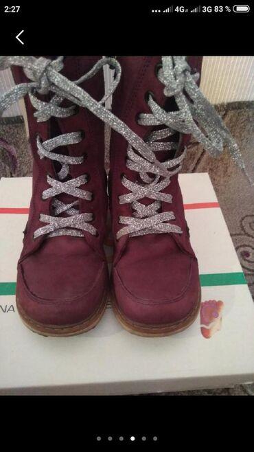Детская одежда и обувь - Беловодское: Сапоги woopy, мех натуральный, кожа (нубук). Ортопедические стельки