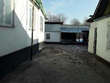 Недвижимость - Беловодское: Продам Дом 25 кв. м, 7 комнат
