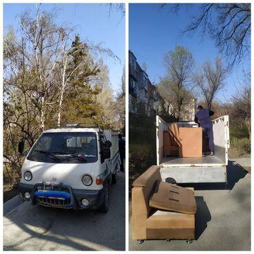 Портер такси по Бишкеку круглосуточно. Услуги портера. Грузовые