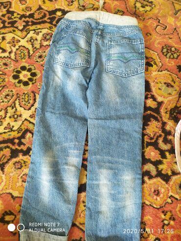 Детские брюки для мальчика. Российский