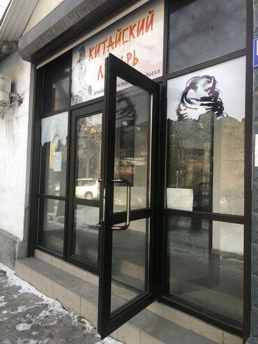 матросова кулатова в Кыргызстан: В центре города ( Кулатова-Советская) Сдаю комнаты под салон или
