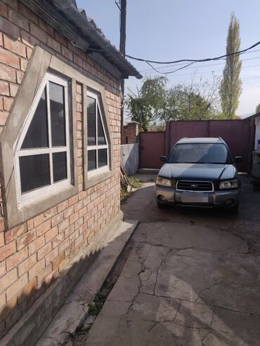 продаю автобус в Кыргызстан: Продаю дом в с.Кун туу. Огород полностью посажена малиной. Угольное