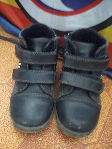 спортивные ботинки в Кыргызстан: Ботинки 26 размер