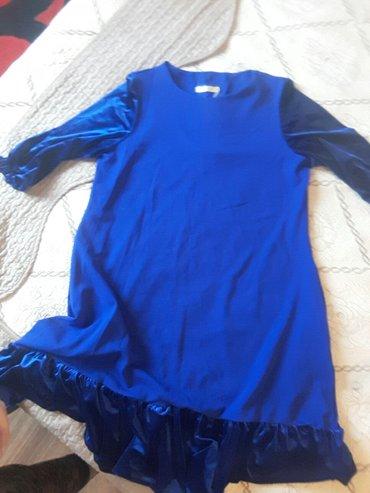 Платье новое с этикеткой.  в Лебединовка