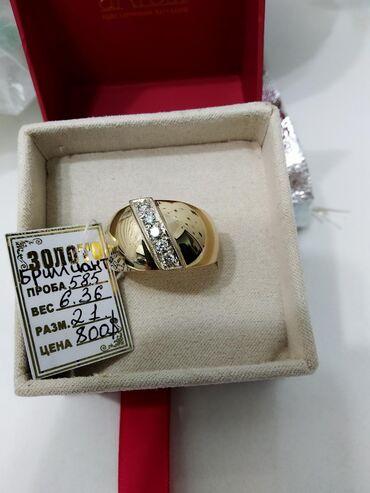 Чалма, Кольцо с отличными бриллиантами (каждый камень 2.5 диаметром)