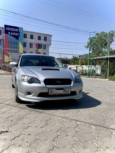 неодимовый магнит бишкек in Кыргызстан   ДРУГИЕ ТОВАРЫ ДЛЯ ДОМА: Subaru Legacy 2 л. 2004   141400 км