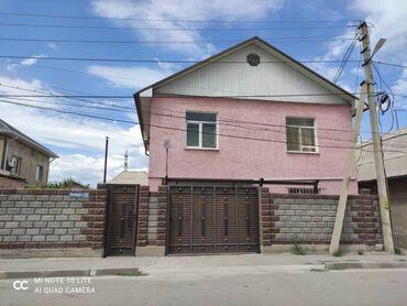 ������ ������������ �������������� ������ �� �������������� в Кыргызстан: 180 кв. м 5 комнат, Кондиционер, Парковка, Забор, огорожен
