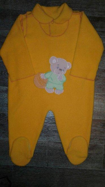 Продаю двойку утепленную б/у. Размер на возраст 6~12 месяцев.  в Бишкек