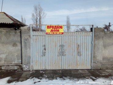 Продаю дом село восток! чуть ниже in Бишкек