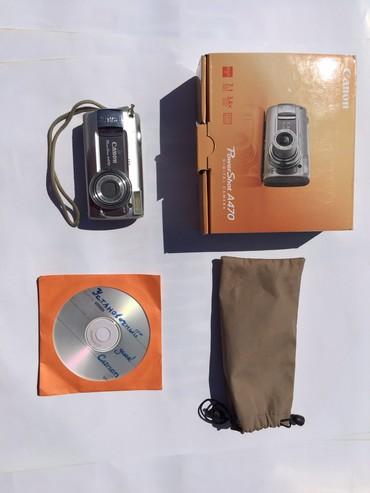купить-canon-600d в Кыргызстан: Продаю фотоаппарат canon A470 и зарядку для батарей, все работает