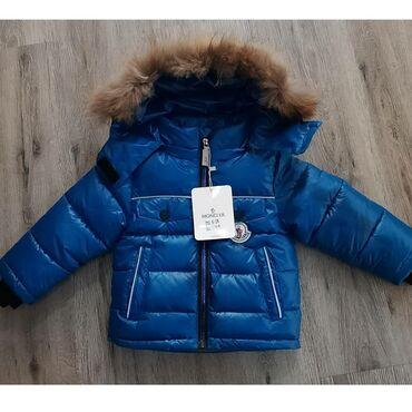 Новые куртки от Moncler На куртки скидку сделаю остались на 1год, 3 и
