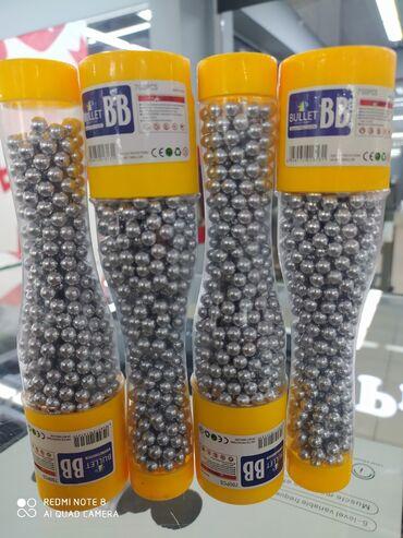 Пульки для пистолетов, пластиковые