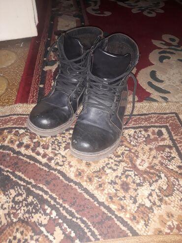 Ботиночки зимнии очень теплые в хорошем состочнии отдам за 700 сом