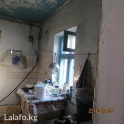 Продам Дом 50 кв. м, 3 комнаты