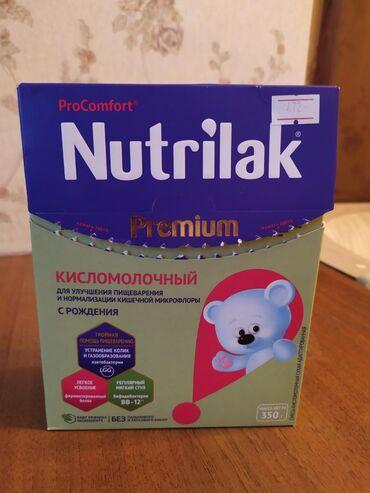 детские смеси в бишкеке в Кыргызстан: Продаю детскую смесь Нутрилак Nutrilak кисломолочная, вчера открыли