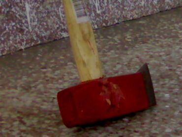 Clio - Srbija: CEPAČ. BAT, SEKIRA, MACOLACepač za cepanje drva, nov, ne korišćen